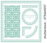 vintage frame pattern set 013... | Shutterstock .eps vector #375664057