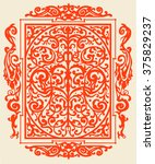 red ancient vintage ornament on ... | Shutterstock .eps vector #375829237