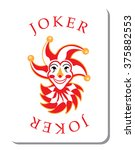 playing cards with the joker... | Shutterstock .eps vector #375882553