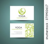 yoga position logo template....   Shutterstock . vector #375902617