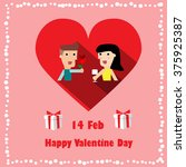 valentine postcard which is the ... | Shutterstock .eps vector #375925387