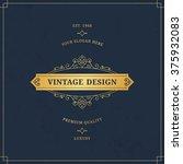 vector calligraphic logo... | Shutterstock .eps vector #375932083