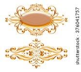 gold ornament elements  golden... | Shutterstock . vector #376041757