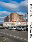 Small photo of Moscow, Russia - October 30, 2016. View of Zelenograd Administrative District