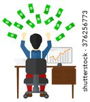successful businessman with... | Shutterstock .eps vector #376256773