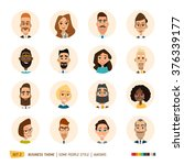 business avatars set  | Shutterstock .eps vector #376339177