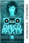 disco  party invitation ... | Shutterstock .eps vector #376454863