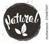logo  natural with leaves ... | Shutterstock .eps vector #376487047