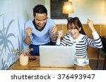 wat phrathat nong bua in ubon... | Shutterstock . vector #376493947