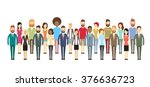 Group of Business People Big Crowd Business people Mix Ethnic Flat Vector Illustration | Shutterstock vector #376636723