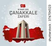 republic of turkey national... | Shutterstock .eps vector #376704523