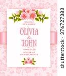 wedding invitation card. vector ... | Shutterstock .eps vector #376727383