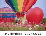 chiang rai  thailand   february ... | Shutterstock . vector #376733923