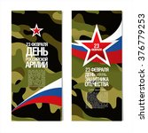 russian translation of the... | Shutterstock .eps vector #376779253