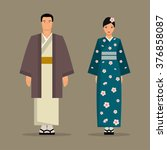 japanese man and woman in... | Shutterstock .eps vector #376858087