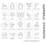 business management conceptual... | Shutterstock .eps vector #376866493