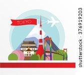 tokyo  detailed silhouette.... | Shutterstock .eps vector #376919203