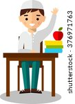 oncept of learning with... | Shutterstock .eps vector #376971763
