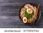Japanese Ramen Soup With...