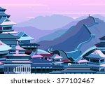 vector illustration of great... | Shutterstock .eps vector #377102467