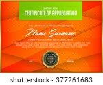 certificate template with clean ...   Shutterstock .eps vector #377261683