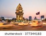 traffic rush around the...   Shutterstock . vector #377344183