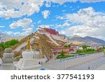 potala palace in lhasa   tibet  ... | Shutterstock . vector #377541193