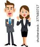 young business person of smile | Shutterstock .eps vector #377683717