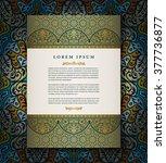 vintage islamic style brochure... | Shutterstock .eps vector #377736877