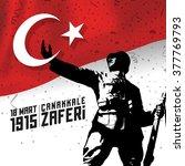 republic of turkey national...   Shutterstock .eps vector #377769793