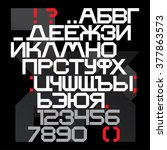 cyrillic geometric font and... | Shutterstock .eps vector #377863573