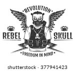 set of rebel skull and...