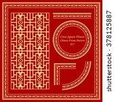 vintage chinese frame pattern... | Shutterstock .eps vector #378125887