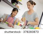 little asian cute chef cooking...   Shutterstock . vector #378283873
