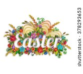 easter banner with flowers in... | Shutterstock .eps vector #378293653