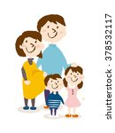 family illustration | Shutterstock .eps vector #378532117