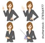 businesswoman. | Shutterstock .eps vector #378566977