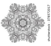 adult coloring page. mandala... | Shutterstock .eps vector #378572017