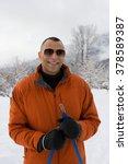 portrait of a skier | Shutterstock . vector #378589387