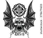 grunge skull coat of arms | Shutterstock .eps vector #378679603