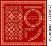 vintage chinese frame pattern... | Shutterstock .eps vector #378840427