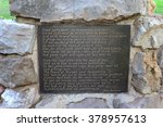 Small photo of Beaumont-Hamel, France - November 10, 2014: A plaque engraved with a poem by John Oxenham (1852-1941) dedicated to those who lost their lives in the WWI.