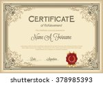 certificate of achievement... | Shutterstock .eps vector #378985393