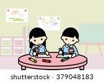 children draw | Shutterstock . vector #379048183