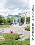 Small photo of MOSCOW, RUSSIA - July 22.2015: The territory of the park next to the Cathedral of Christ the Savior. The monument to Emperor Alexander II Liberator