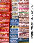florence  italy   september 16  ... | Shutterstock . vector #379134847