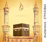 vector watercolor sketch kaaba... | Shutterstock .eps vector #379142863