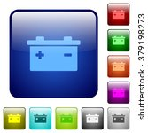 set of battery color glass...