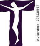 Crucifix. Jesus Christ On The...