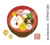 zoni soup of year of the rooster | Shutterstock .eps vector #379447183